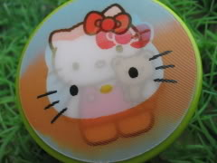 kitty gum
